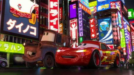 Cars | Videos