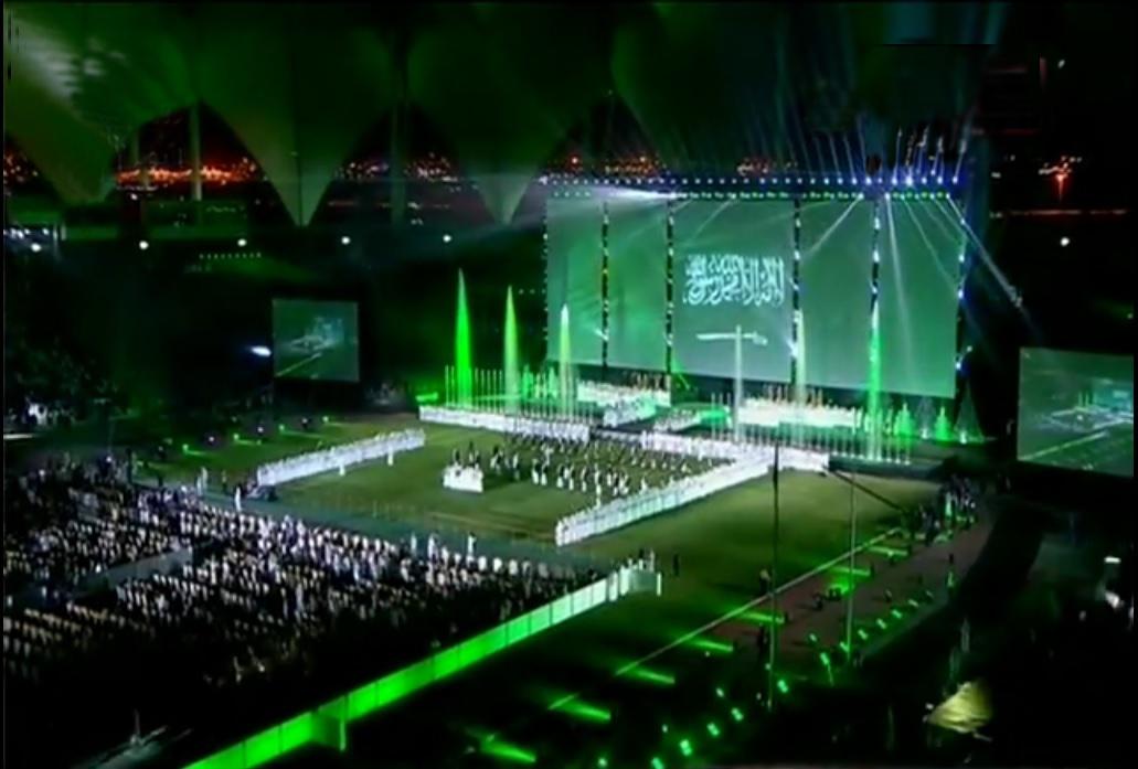 KSA National Day 2017